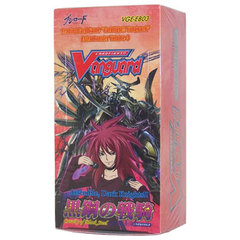 EB03 Cavalry of Black Steel Booster Box