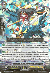 Goddess of the Half Moon, Tsukuyomi - BT03/007EN - RRR