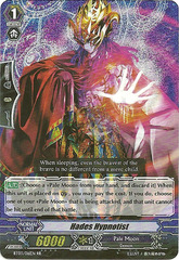 Hades Hypnotist - BT03/016EN - RR on Channel Fireball