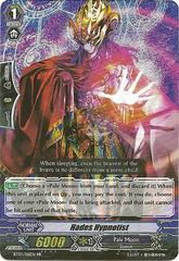 Hades Hypnotist - BT03/016EN - RR on Channel Fireball