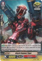 Black Cannon Tiger - BT03/063EN - C