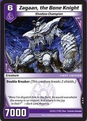 Zagaan, the Bone Knight
