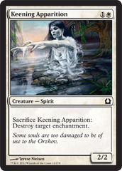 Keening Apparition - Foil