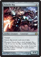 Volatile Rig - Foil