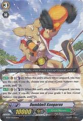 Dumbbell Kangaroo - BT07/022EN - R