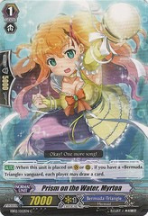Prism on the Water, Myrtoa - EB02/022EN - C on Channel Fireball