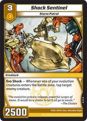 Shock Sentinel