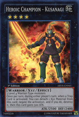 Heroic Champion - Kusanagi - ABYR-EN043 - Super Rare - Unlimited Edition