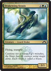 Drakewing Krasis - Foil