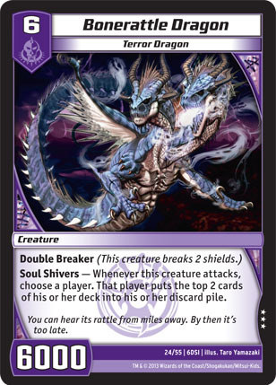 Bonerattle Dragon