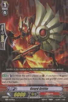 Guard Griffin - EB01/013EN - R
