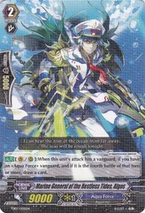 Marine General of the Restless Tides, Algos - TD07/005EN - TD