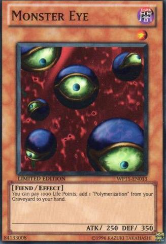 Monster Eye - WP11-EN013 - Super Rare - Limited Edition