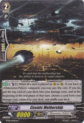 Cosmic Mothership - BT08/044EN - C on Channel Fireball