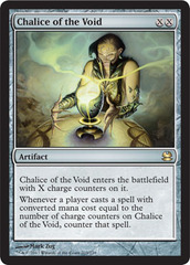 Chalice of the Void - Foil