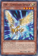 ZW - Unicorn Spear - YS13-EN018 - Common - 1st Edition