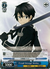 《Lead Group》 Kirito - S20-E102 - TD
