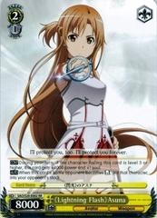 SAO/S20-E002 RR