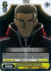 SAO/S20-E013 U Guild Commander, Heathcliff
