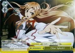 SAO/S20-E024 CC