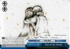 End of the World - SAO/S20-E099 - CC