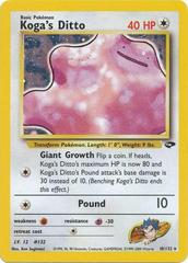 Koga's Ditto - 10/132 - Holo Rare - Unlimited Edition