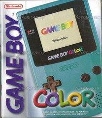 ZSYS Nintendo Game Boy Color Teal
