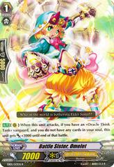 Battle Sister, Omelet - EB05/013EN - R on Channel Fireball