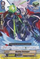 Healing Revenger - TD10/017EN - TD