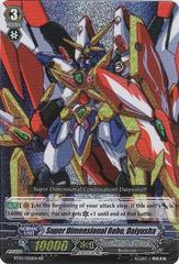 Super Dimensional Robo, Daiyusha TD12/002EN - TD