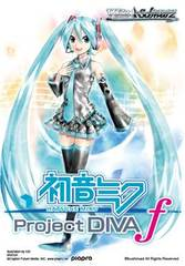 Hatsune Miku: Project Diva F ENGLISH Booster Box
