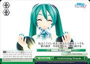 Continuing Dream - PD/S22-E050 - CC