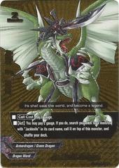 Jackknife Dragon - BT01/0105 - BR