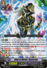 King of Masks, Dantarian - BT12/015EN - RR