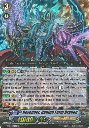 Revenger, Raging Form Dragon - BT12/S01EN - SP