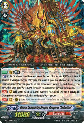 Demon Conquering Dragon, Dungaree