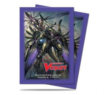 Small Deck Protectors for Cardfight!! Vanguard 55ct - Spectral Duke Dragon