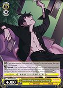 BM/S15-016 C Vampire-looking Human, Koyomi Araragi