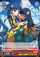 Karen Araragi & Tsukihi Araragi - BM/S15-063 - C