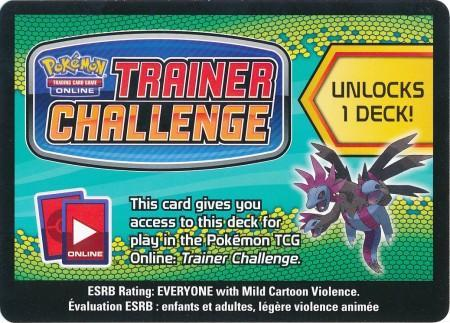 Dragons Exalted Hydreigon Theme Deck Code Card