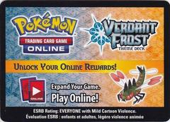 Prime Challenge Verdant Frost Code Card