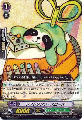 Soft Tank Sloth - PR/0083EN - PR