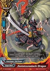 Zantetsunodachi Dragon - TD03/0006 - C