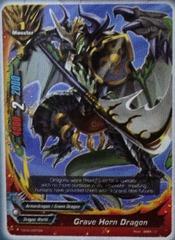 Grave Horn Dragon - TD03/0007 - C