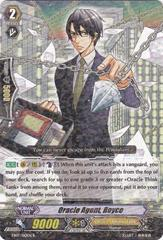 Oracle Agent, Royce - EB07/010EN - R