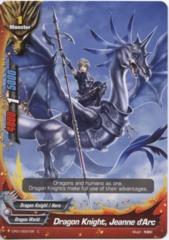 Dragon Knight, Jeanne d'Arc - CP01/0031 - C