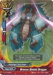 Bronze Shield Dragon - CP01/0034 - C