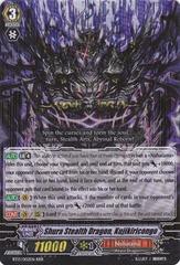 Shura Stealth Dragon, Kujikiricongo - BT13/002EN - RRR