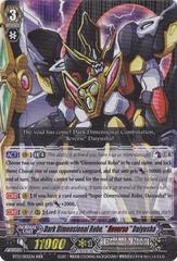 Dark Dimensional Robo, 'Reverse' Daiyusha - BT13/005EN - RRR