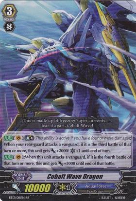 Cobalt Wave Dragon - BT13/018EN - RR